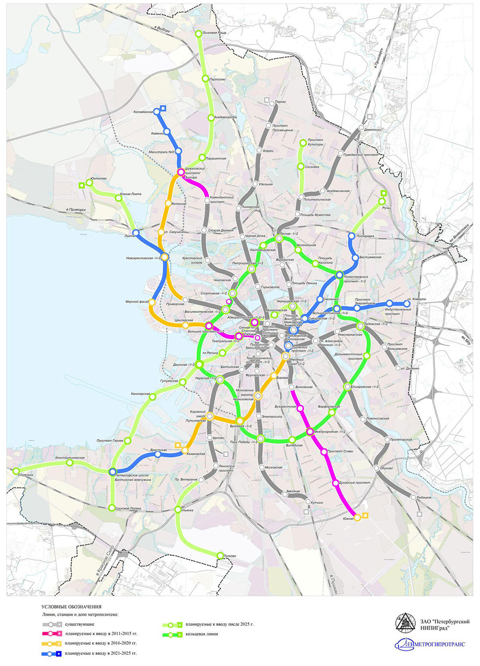 Схема развитяи метро Санкт-Петербурга