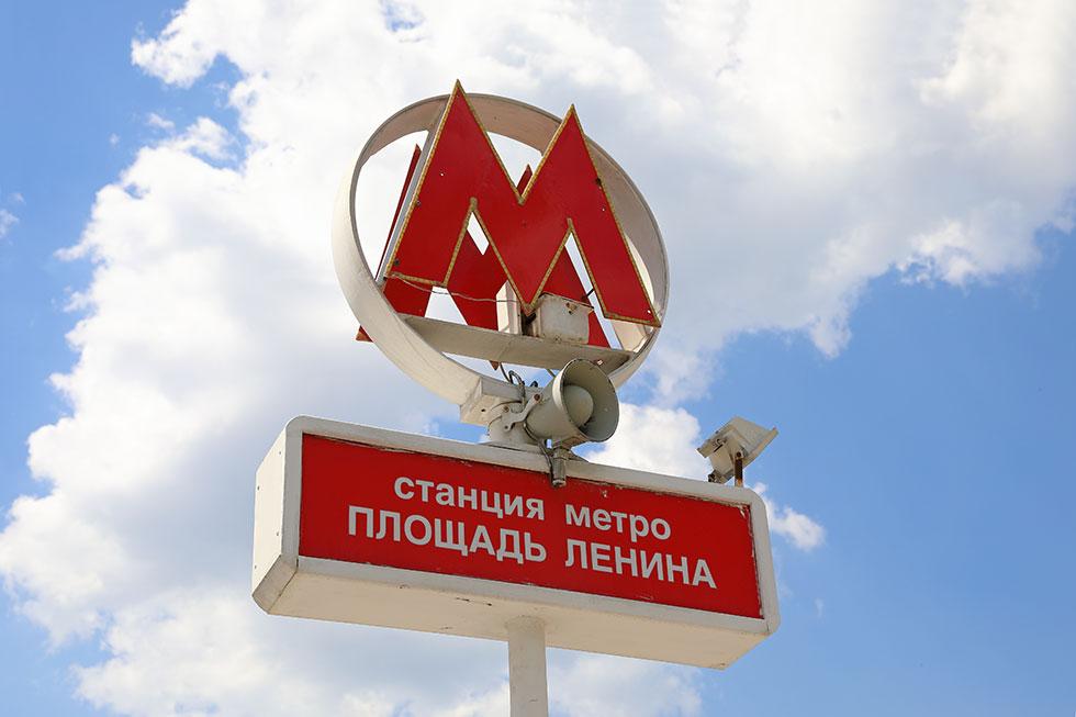 78 лет московскому метрополитену!