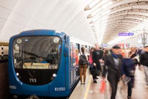 метро Санкт-Петербурга