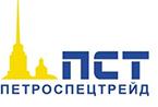 логотип петроспецтрейд