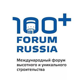 Международный форум 100+ Forum Russia