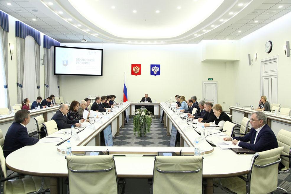 Заседание Оргкомитета 100+ Forum Russia
