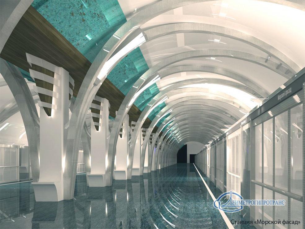 станция метро Морской фасад