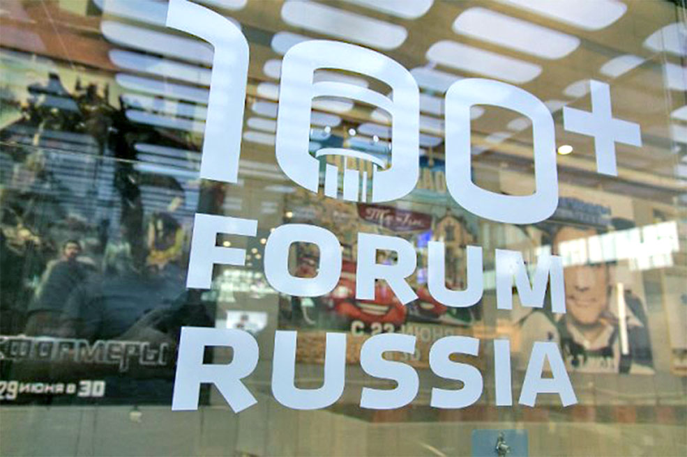 Forum 100+ russia