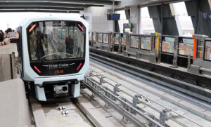 метро Макао
