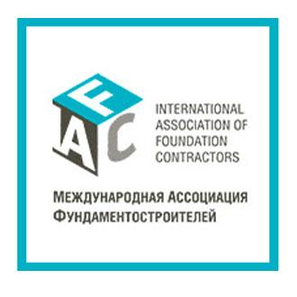 III Международная научно-практическая конференция «Инженерная защита территорий, зданий и сооружений»