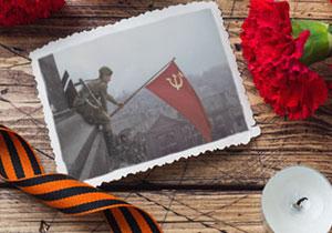 Поздравляем с 75-й годовщиной Победы!