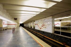 Фото метро Первомайская Минск