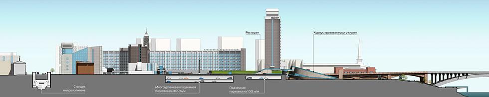 проект реконструкции Театральной площади