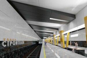 Проект станции метро Вавиловская